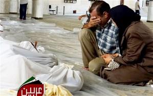 SYRIA-CHEMICAL_2650175b